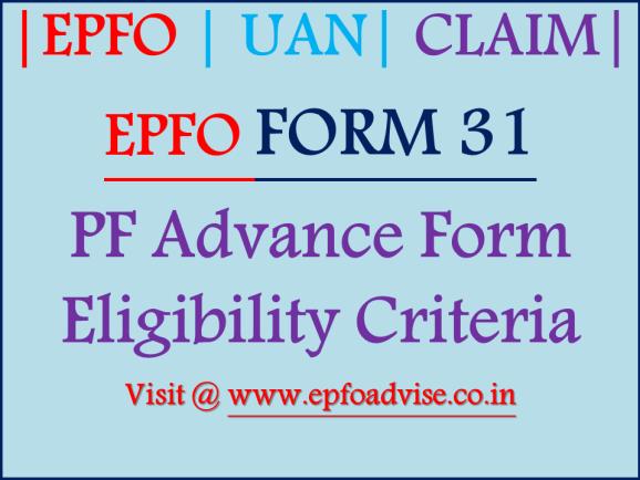 form-31-pf-claim-eligibility-criteria