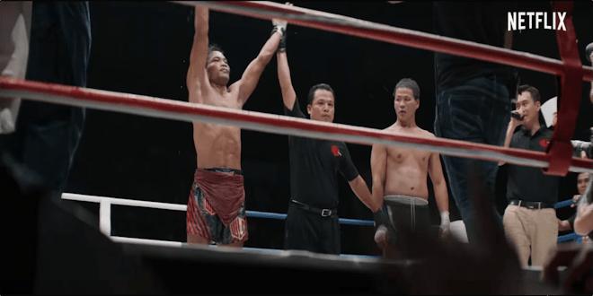 Fightworld - Official Trailer [HD] - Netflix Documentary Series