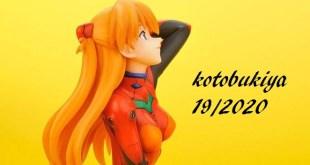Kotobukiya UK Manga Statues x 31- epicheroes Presale List
