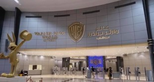 Warner Brothers World, Abu Dhabi