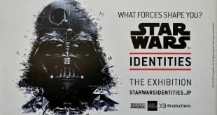『スター・ウォーズ』展 STAR WARS Identities: The Exhibition