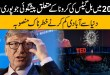 Bill Gates Predictions About Future and Technology in Urdu Hindi