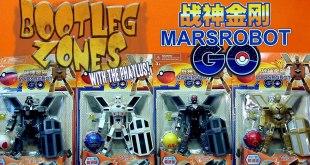 Bootleg Zones: MarsRobot Go (Star Wars, Pokemon & Transformers KO)