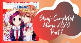 Top Completed Romance/ Shoujo Manga You Need To Be Reading in 2020