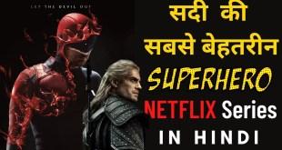 Top 10 MUST WATCH Best Superhero series on Netflix in Hindi | 2020