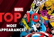 Top 10 Marvel Super Hero Appearances !