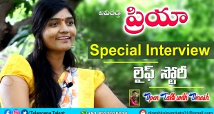 PRIYA AVIREDDY VILLAGE SHORT FILM ACTOR LIFE STORY SPECIAL INTERVIEW #TELANGANATALENT #PRIYA