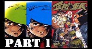 AH My Top 10 Manga License Wish List Part 1 of 3