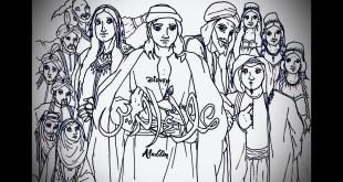 Aladdin (musical) - Movie version concept art