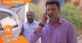 Kannana Kanne - Ep 78 | 12 Feb 2021 | Sun TV Serial | Tamil Serial