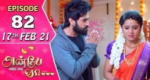 Anbe Vaa Serial | Episode 82 | 17th Feb 2021 | Virat | Delna Davis | Saregama TV Shows