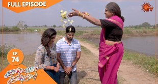 Kannana Kanne - Ep 74 | 08 Feb 2021 | Sun TV Serial | Tamil Serial