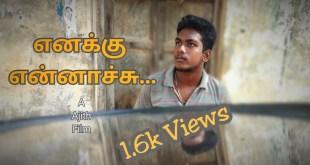Enakku Ennachu | short film tamil | manga vathal