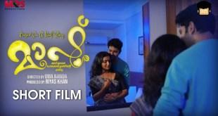 Mash Malayalam Short Film | Uma Nanda | Riyas Khan | Sreeram Ramachandran