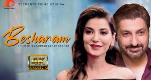 Besharam | Navin Waqar | Syed Jibran | Short Film 4K