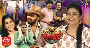 Extra Jabardasth | 29th January 2021 | Latest Promo | Sudheer,Rashmi,Immanuel | ETV Telugu