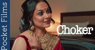 Hindi Short Film - Choker | A Husband & Wife's Relationship Story | Social Drama