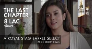 The Last Chapter | Kay Kay Menon | Royal Stag Barrel Select Large Short Films