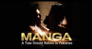 MANGA | Story Untold Before In Pakistan | Urdu Short Film | Aajka TV