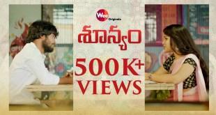 Soonyam || Telugu Short Film || WeeOriginals || Gowri Naidu & omgNithya Sree || Pavan Ramana Kuriti
