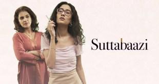 Suttabaazi | Short Film | Ft. Renee Sen | Kabeer Khurana