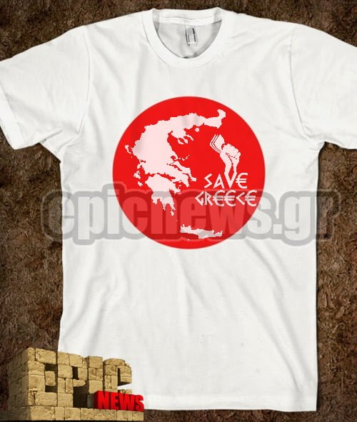 #save_greece t-shirt