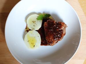 Lamb Loin Chops with a Mint Garlic Sauce