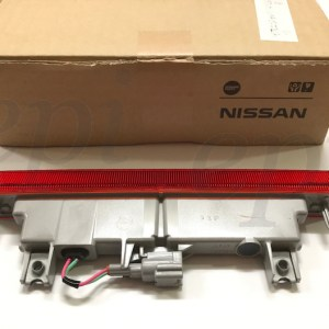 Nissan 26580 KB50A R35 GTR REAR FOG LAMP4