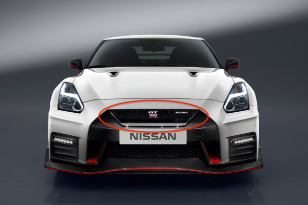 62256-6aw0a_2017_GTR_Nismo_Grille copy