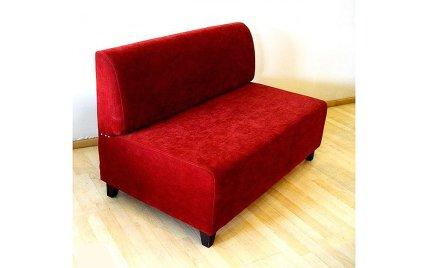 Καναπές Εσωτερικού Χώρου 50116