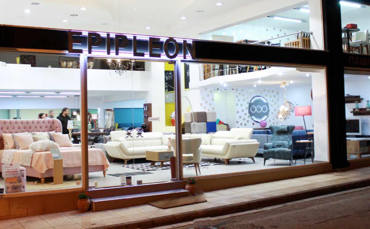 epipleon store nafpaktos 1 - Επικοινωνία