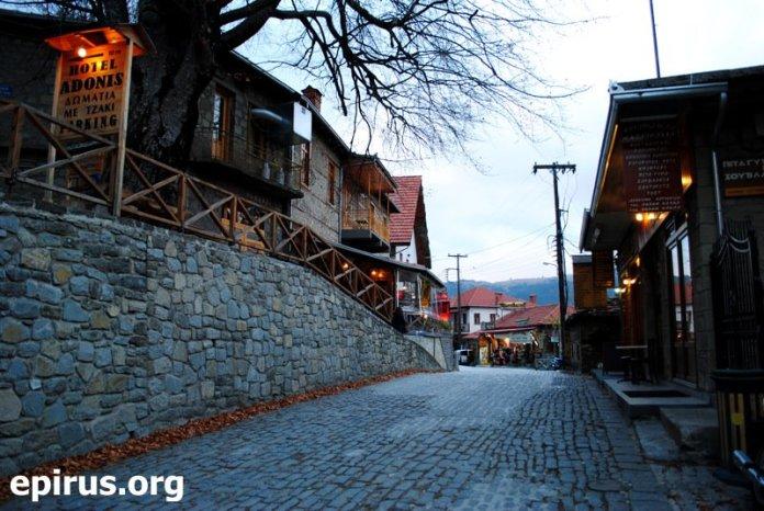 Εκδηλώσεις στην περιοχή Μετσόβου   epirus net