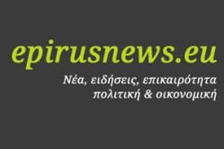epirusnews