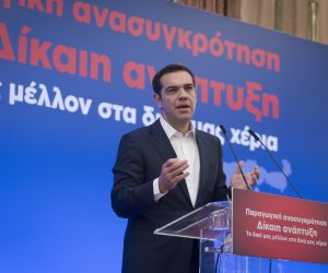Συνέντευξη του πρωθυπουργού Α. Τσίπρα στη ΔΕΘ (live video)