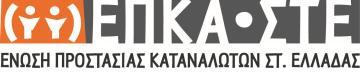 epka-ste-logo-megalo