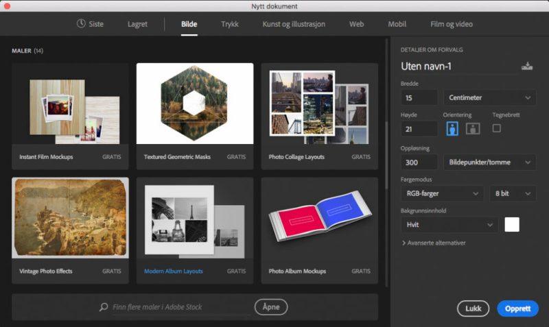 MANGE MALER: Adobe har lagt inn nærmere 100 maler som man kan ta utgangspunkt i når man begynner bildebehandlingen i Photoshop 2017. (Skjermdump: Toralv Østvang)