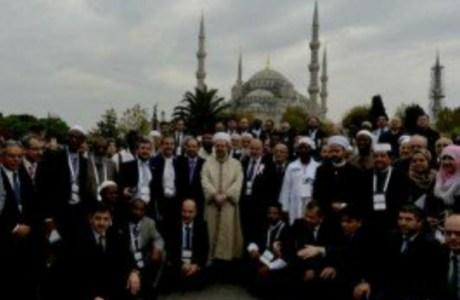 Encontro de líderes muçulmanos aponta que América Latina é prioridade