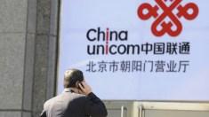 Empresa estatal chinesa de telecomunicações é antro de sexo e suborno