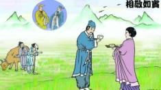Família: amor e devoção na antiga China