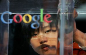 Google China (Guang Niu/Getty Images)
