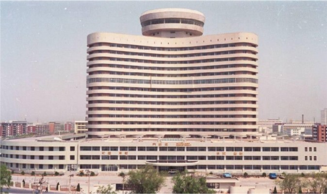 O Primeiro Hospital Central de Tianjin (Arquivo do hospital)