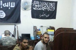 Membros do ISIS (Cortesia / Al Masdar News)