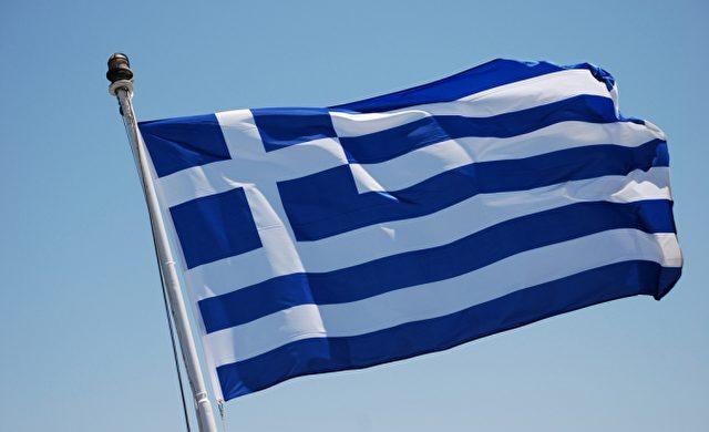 Flagge von Griechenland Foto: Trine Juel, Lizenztext: dts-news.de/cc-by