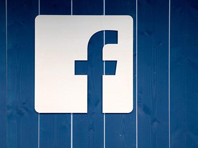 Lange stand Facebook in der Kritik, Nachrichtentrends zu manipulieren - nun veröffentlichte der Konzern seine internen Richtlinien zur Auswahl der Trends und hofft so die Kritiker verstummen zu lassen. Foto: Daniel Reinhardt/dpa