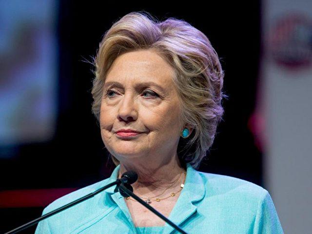 Hillary Clinton bekommt in Sachen E-Mail-Affäre neuen Ärger. Foto: Jim Lo Scalzo/dpa
