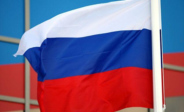 Fahne von Russland Foto: über dts Nachrichtenagentur