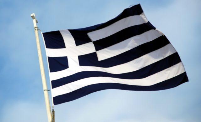 Griechische Fahne Foto: über dts Nachrichtenagentur