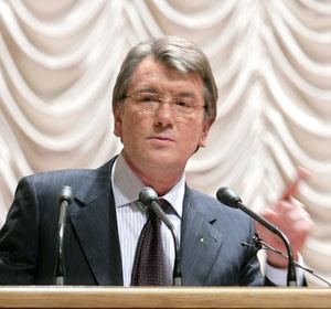 Президент Украины Виктор Ющенко. Фото: president.gov.ua
