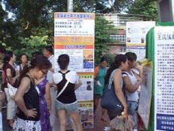 Пункт выхода из КПК на горе Тайпин. Фото: minghui.ca