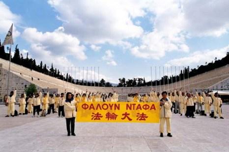 Греция. Фото: epochtimes.com